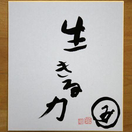 2012年07月14日:SAORI織り城みさを写真