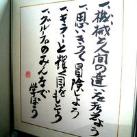 20060131