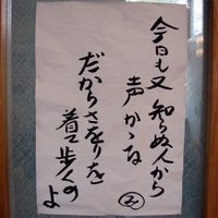 20071101